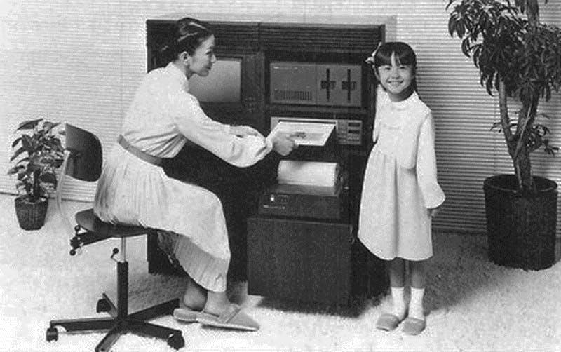 Yamaha Computer YIS System furniture cabinet