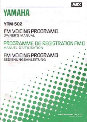 Yamaha YRM502 manual