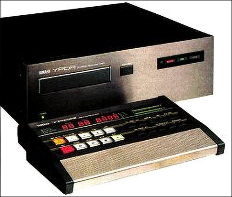 Yamaha YPDR601 on Le Haut-Parleur n°1794, 15 nov 1991