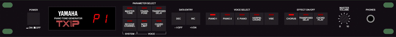 Yamaha TX1P piano tone generator rack