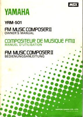 Yamaha YRM501 manual