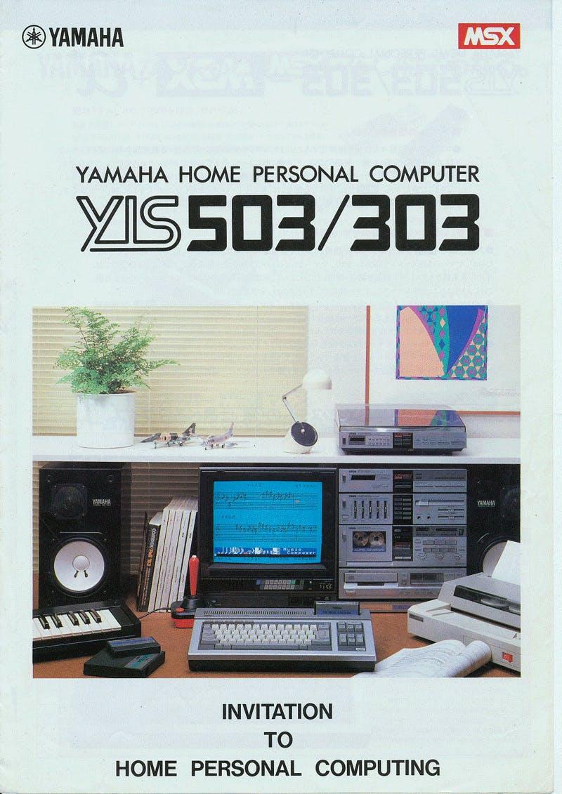 Yamaha YIS503 YIS303 brochure