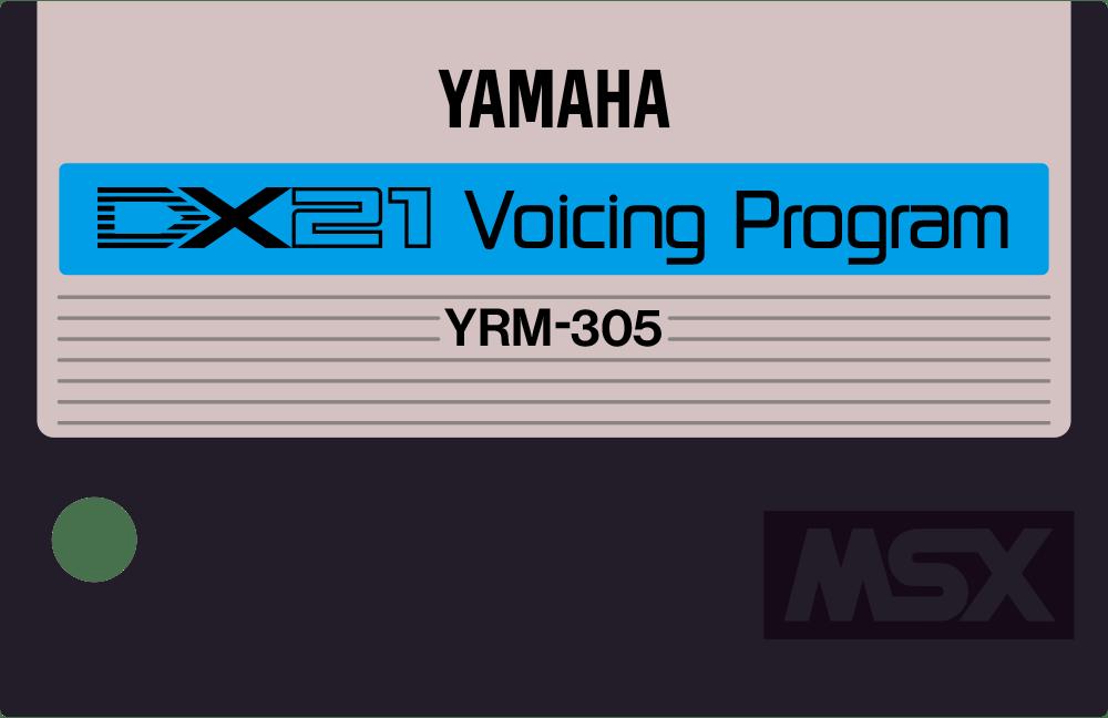 Yamaha YRM305 YRM35 MSX cartridge