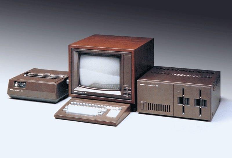 Yamaha YIS CPU, keyboard, CRT monitor, printer