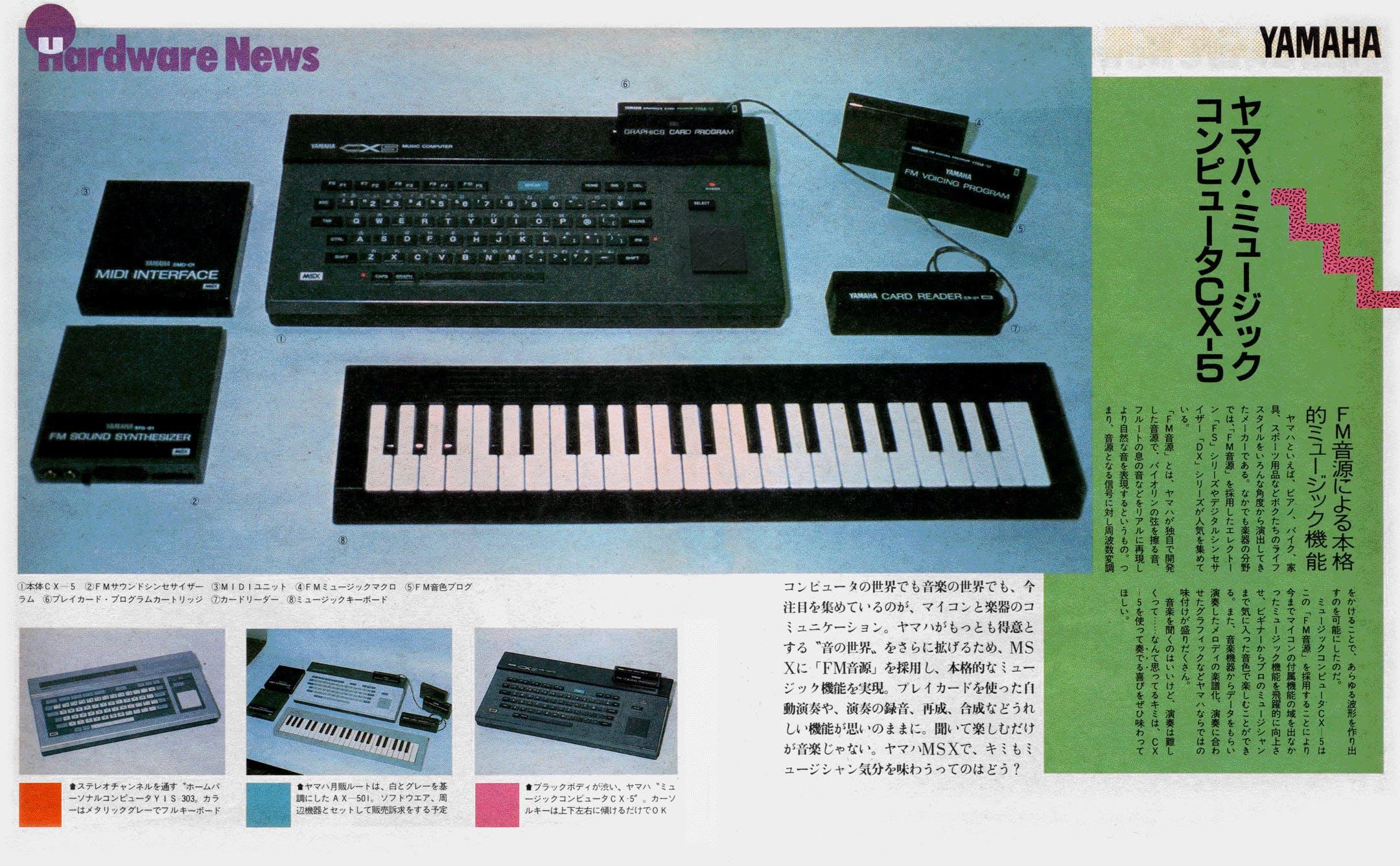Yamaha MSX 1983 prototype CX5