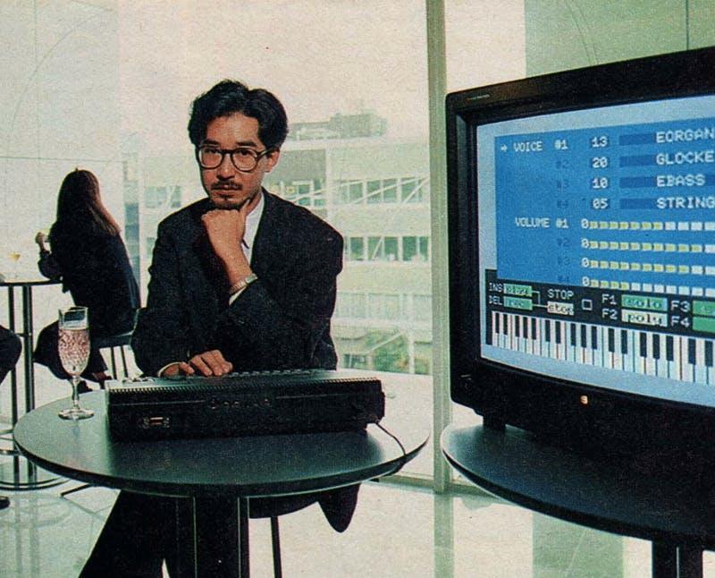 Yamaha SFG05 advertisement