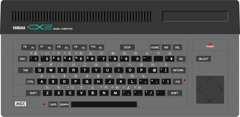 Yamaha CX5 music computer MSX