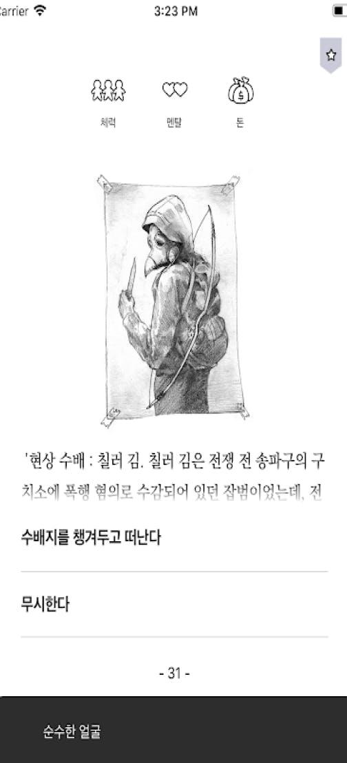 Dmobin Illustration