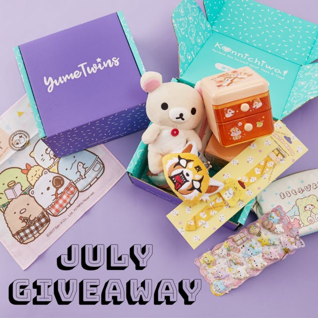 500fec40448aedc483e8a451f1178fd2502be94c july giveaway