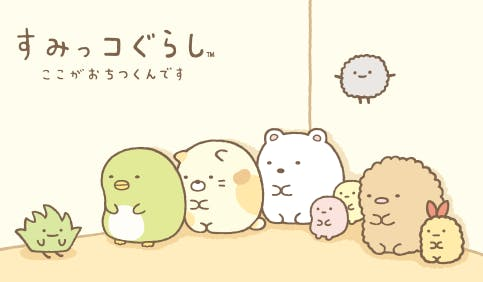 Sumikkogurashi are kawaii Japanese characters from san-x that prefer a quiet lifestyle