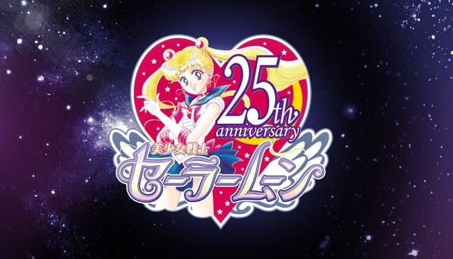 B9b558e7acfe253ff080538c6595954b31de27ca sailormoon 25th anniversary project 1