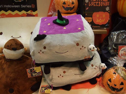 A tofu plushie? Only in Japan!