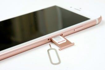 iPhoneのSIMカードの入替方法